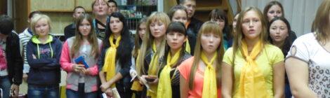 Фотоотчет «Посвящение в студенты»