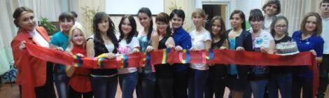 Фотоотчет «Экватор обучения»