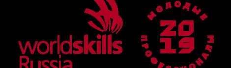 VII Открытый региональный чемпионат «Молодые профессионалы» (WorldSkills Russia) Республики Марий Эл.