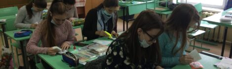 Учебная практика по ПМ.02 Организация внеурочной деятельности и общения младших школьников