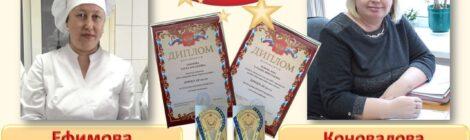 Поздравляем с победой нашего наставника Т. Н. Коновалову!