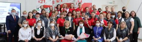 Подведены итоги IХ Открытого регионального чемпионата «Молодые профессионалы» WorldSkills Russia