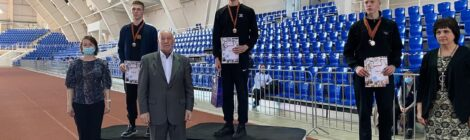 Соревнования по легкой атлетике памяти братьев Г.А. И Ю.А. Бобковых.