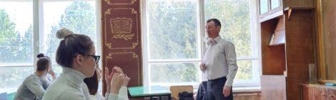 Встреча студентов с майором внутренней службы