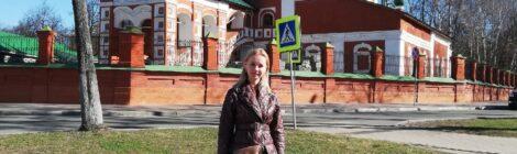 """(WorldSkills Russia) – 2021 по компетенции """"ПРЕПОДАВАНИЕ В МЛАДШИХ КЛАССАХ"""