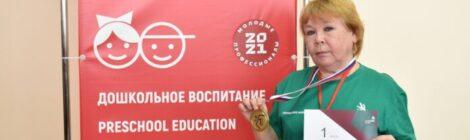 Финал IV национального чемпионата по стандартам Ворлдскиллс для россиян в возрасте 50 лет и старше «навыки мудрых»
