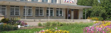 Оршанский многопрофильный колледж им. И.К. Глушкова
