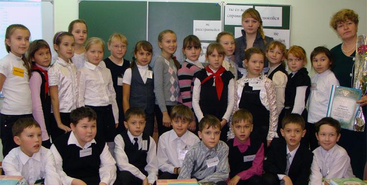 44.02.02 Преподавание в начальных классах