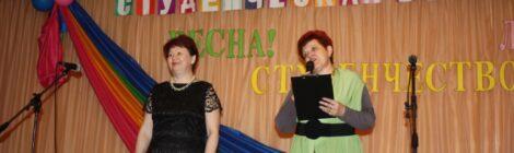 Концерт преподавателей в рамках «Студенческой весны 2014»