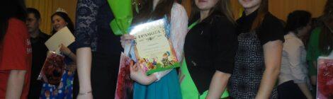 Мисс Весна - 2015 в Оршанском педколледже
