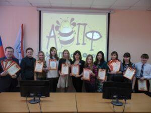Студенты ОПК - участники Арт-профи