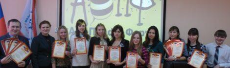 Победы в «Арт – Профи Форум» - наши!