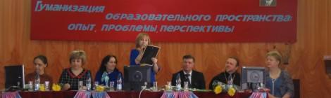 XV Глушковские чтения - Фотоотчет