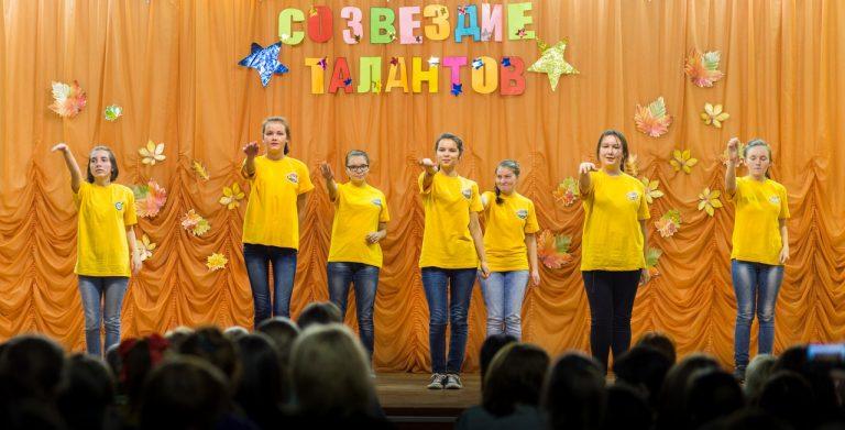Танец исполняет группа дошкольного отделения 2 «до2»