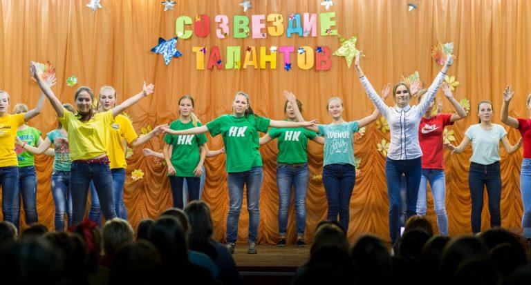 «Осенний танец» группа 2 «нк» школьное отделение