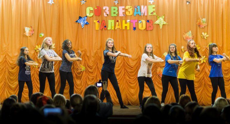 Танец группы 1 «нк»