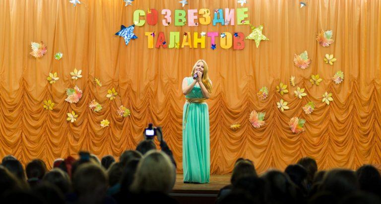 Песня «На осколках звездопада», исполняет Красильникова Евгения 2 «пин»