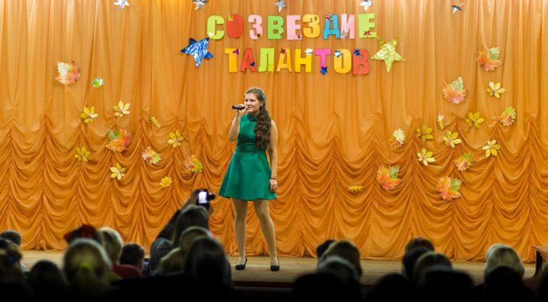 Песня «Половинка» в исполнении Красновой Елены, в исполнении студентки 3 курса физкультурного отделения
