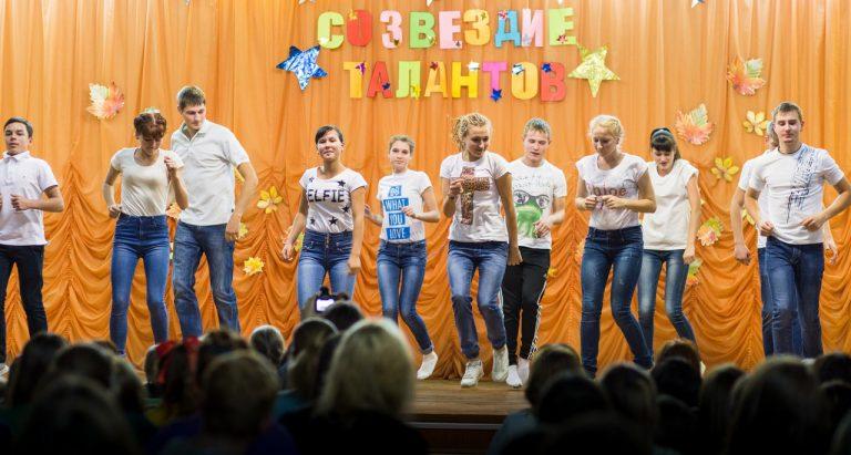 Танец 1 курса группы физкультурного отделения
