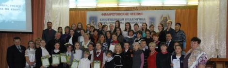 В Оршанке прошли V Филаретовские чтения