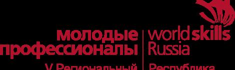 WorldSkills Russia – второй раз в Марий Эл!