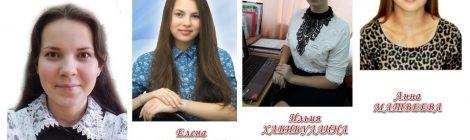 VI Региональный чемпионат «Молодые профессионалы» (WorldSkills Russia)