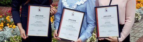 Вручение дипломов стипендиатам Главы Республики Марий Эл