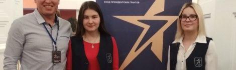 Национальная премия «Студент года — 2018»