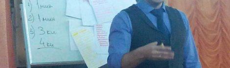 Мастер-класс Сергея Александровича Новосёлова «Перевернутое обучение»