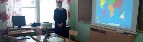 Обучающий семинар-практикум «Разработка персонального сайта учителя начальных классов»