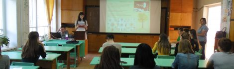 ХXII научно-практическая конференция «Итоги деятельности студенческого научного общества «Исследователь»