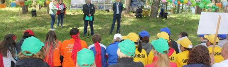 XIV Республиканский фестиваль молодых педагогов «Зеленая ФИЕСТА»