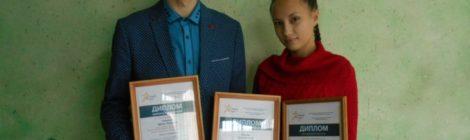 Студент года-2019» – поздравляем наших лауреатов регионального этапа