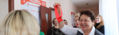 Открытие конкурсной площадки по компетенции «Преподавание в младших классах»