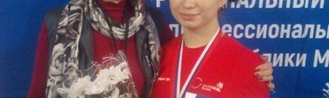 Завершение VIII-го Открытого чемпионата  «Молодые профессионалы» (WorldSkillsRussia)  Республики Марий Эл